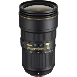 Obiectiv Nikon 24-70mm f2.8